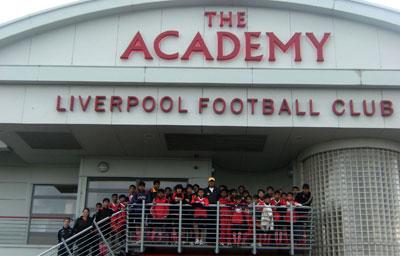 PIFA-at-LFC-academy