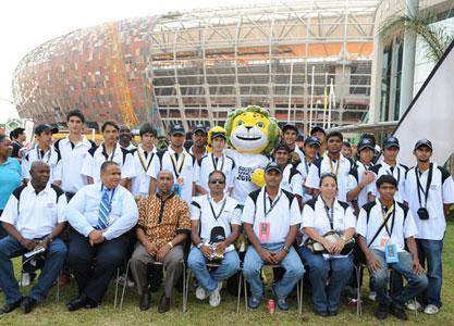SA-team-u17-stadium